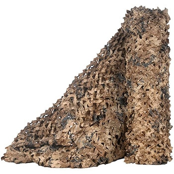 Camouflage Net 1.5M*2 3 4 5 6 7 8 9 10M Wide Camouflage Camo Netting Bulk Roll Decoration Sun Shade Party Camping Desert jungle
